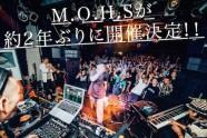 mohs-02